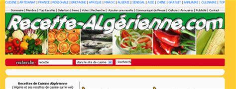 recette de cuisine alg駻ienne traditionnelle site gratuit des recettes de cuisine en algerie recette