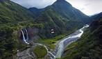 """Результат поиска изображений по запросу """"эквадор - перу"""". Размер: 147 х 85. Источник: www.travelandleisure.com"""