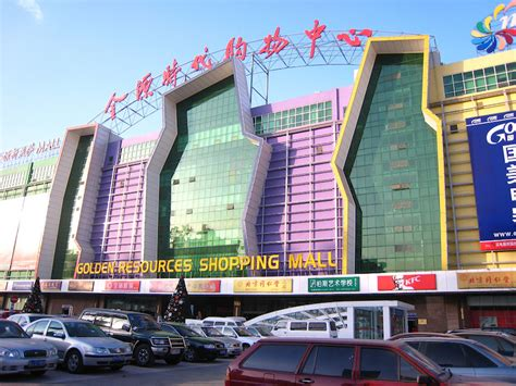 Eighty Percent Of Worlds Largest Malls In Asia by 10 Largest Malls In The World With Photos Map Touropia