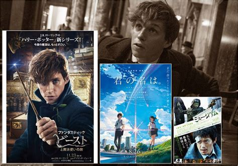 Japan Box Office by Japan Box Office Report 11 26 11 27 Tokyohive