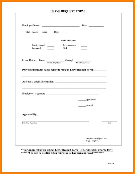 doc 13091684 staff leave form template 3 staff leave