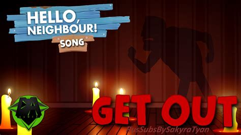 Ans To Be Released by Hello Song Get Out Lyric Dagames