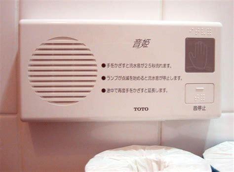 Japanese Bathroom Noise Maker Otohime Quot Sound Princess Quot Japan S Answer To Toilet