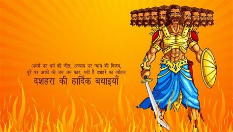 ravan biography in hindi 62 most beautiful happy dussehra 2016 greeting pictures