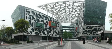 Aliexpress Headquarters | file alibaba group headquarters jpg wikimedia commons