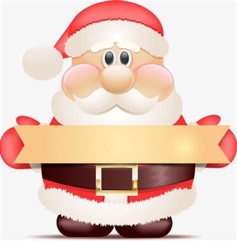 santa clip santa claus clipart santa clipart