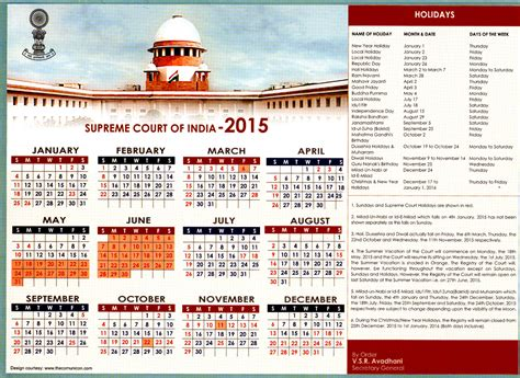 design contest india 2015 welcome to supreme court