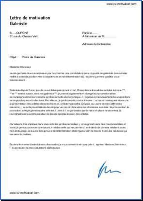 Exemple De Lettre De Motivation Candidature Spontanée Vendeuse Lettre De Motivation Candidature Spontan 195 169 E