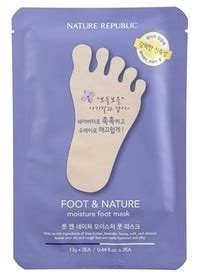 Foot Chat Room by As A Baby Foot Nature Republic Haco S Chat Room