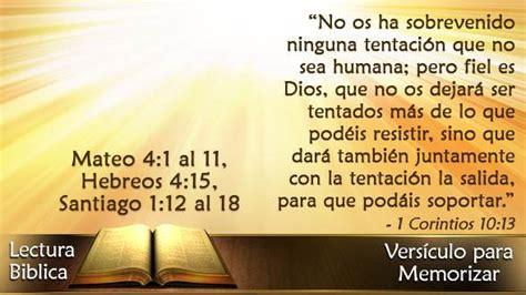 oracion para que se arrepienta y sea fiel lecci 243 n 23 c 243 mo vencer la tentaci 243 n la nueva vida en