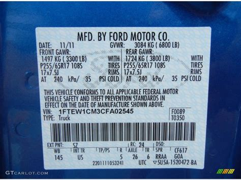 2011 ford blue metallic paint code
