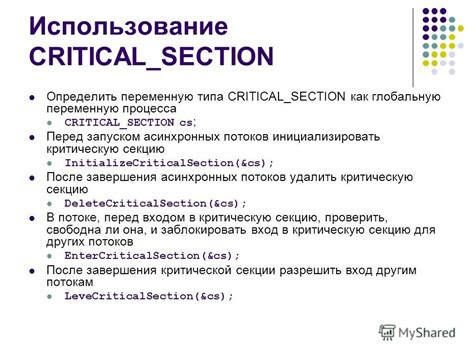 critical section critical section linux 28 images rtos kernel