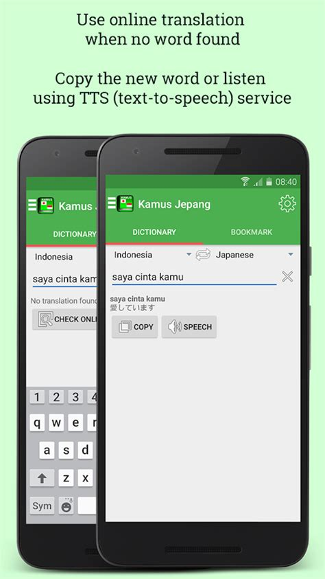 Kamus Pocket Jepang Best Of The Best kamus jepang indonesia android apps on play