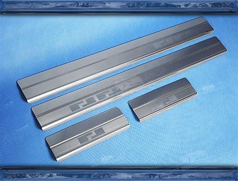 door sills protectors steel