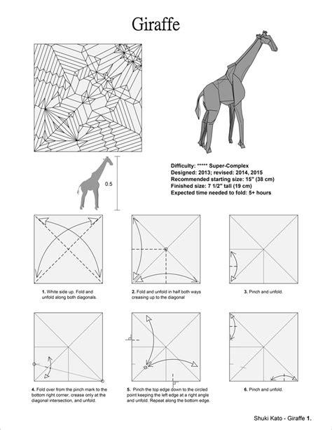projet origami 4 girafe de shuki kato biotope 70x70 cm