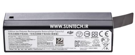 Terlaris Dji Osmo High Capacity Intelligent Battery 1225 Mah باتری ظرفیت بالای ازمو osmo high capacity battery