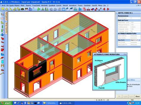 software libreria software libreria strutturale