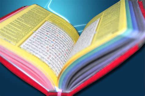 Al Quran Murah Muslim Muslimah Rainbow Ukuran Besar A4 Terjemah Tajwid al quran pelangi al burhan edisi renda jual quran murah