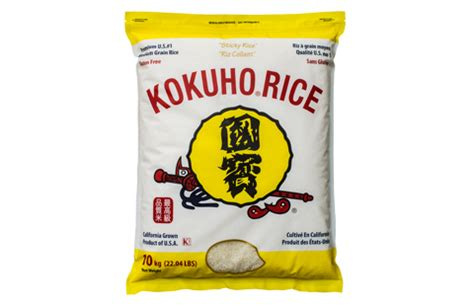 Kokuho Rice 25 Kg A Rice Day Rice Varieties