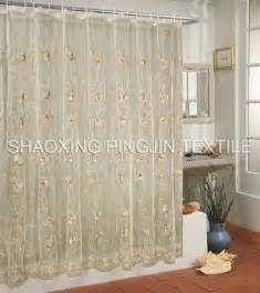 Shower Curtian by Shower Curtains