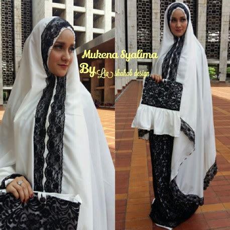 Raindoz Mukena Muslimah Raox055 White mukena syamila white baju muslim gamis modern
