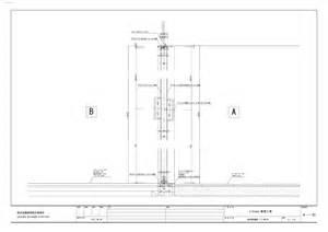 Organze Gallery Of S House Yuusuke Karasawa Architects 43