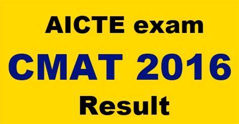 Aicte Mba Cmat Result by Cmat 2016 Cutoff