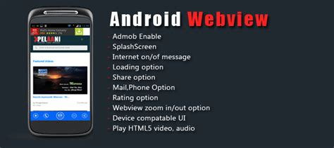 android webview buy android webview utilities chupamobile