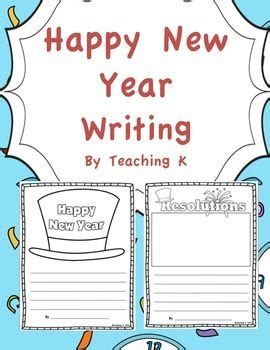 happy new year essay happy new year writing packet new year s writing