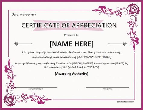 Show Certificate Template by Talent Show Certificate Templates Just B Cause