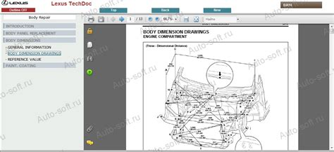 online service manuals 2012 lexus rx parking system электрическая схема lexus rx 350