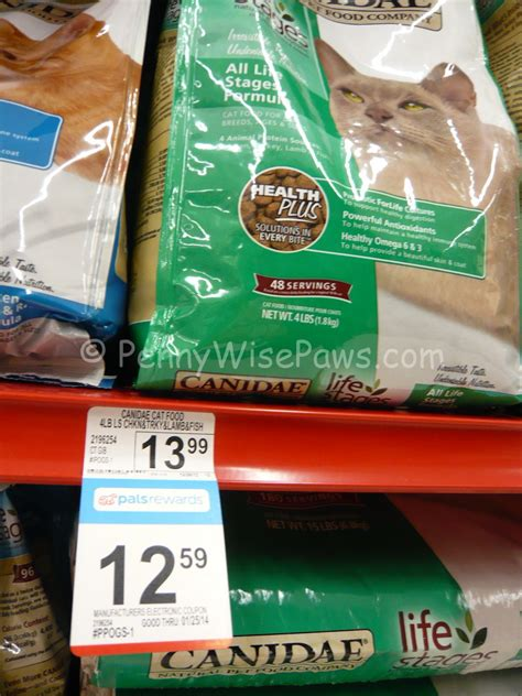 merrick food coupon cat food coupons images gallery