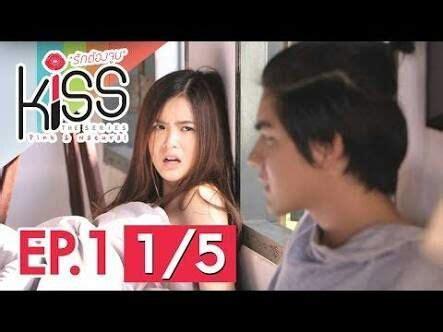 film thailand first kiss full movie first kiss thai drama watch full movie 1080 quality online