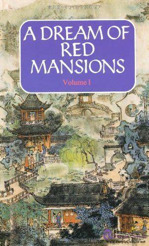 dream  red mansions  vols  cao xueqingao eyang