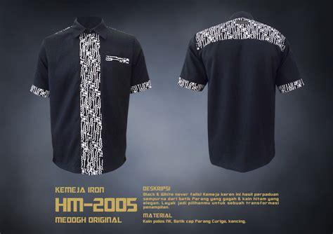 Kemeja Batik Motif Lidah Buaya kemeja batik hitam berkesan elegan kemeja iron hm 2005