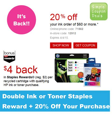 office depot coupons printer cartridges staples coupons and deals this week 2015