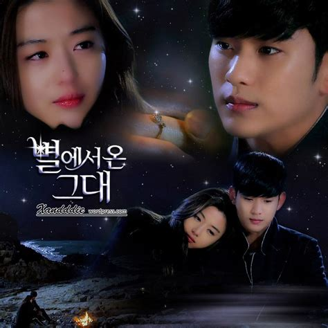 film drama korea my love from another star k drama i ve seen on pinterest no min woo gu family