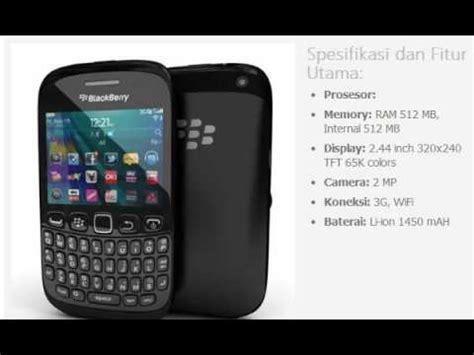 harga blackberry 9220 davis second 96 handphone dan hp