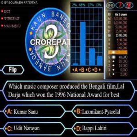 kbc game free download for pc full version in hindi kaun banega crorepati game download at pc full version free