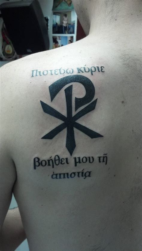 xp tattoo meaning overview for help my unbelief