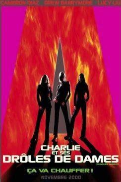 film 2019 charlie s angels en streaming vf en cinéma charlie et ses dr 244 les de dames charlie s angels