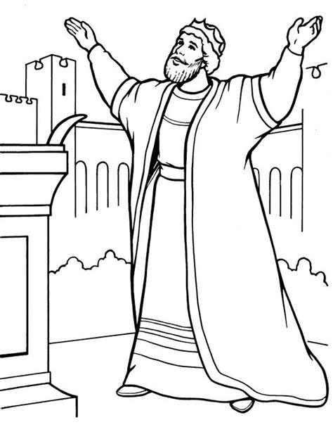 impressive king solomon coloring pages best coloring pages ideas 3681 81 best king solomon images on pinterest king solomon
