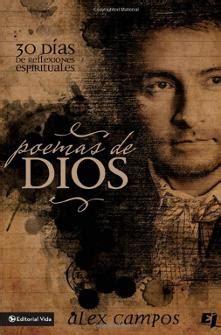 libro dios o nada alex cos poemas de dios libro