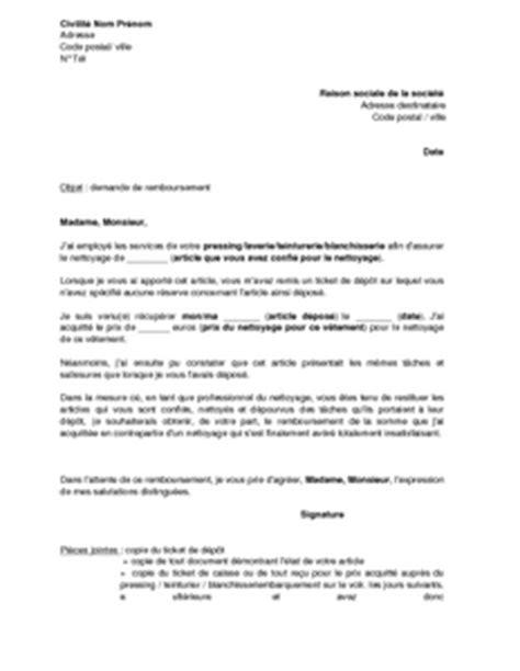 Exemple De Lettre De Motivation Pour Nettoyage Modele Lettre Motivation Nettoyage