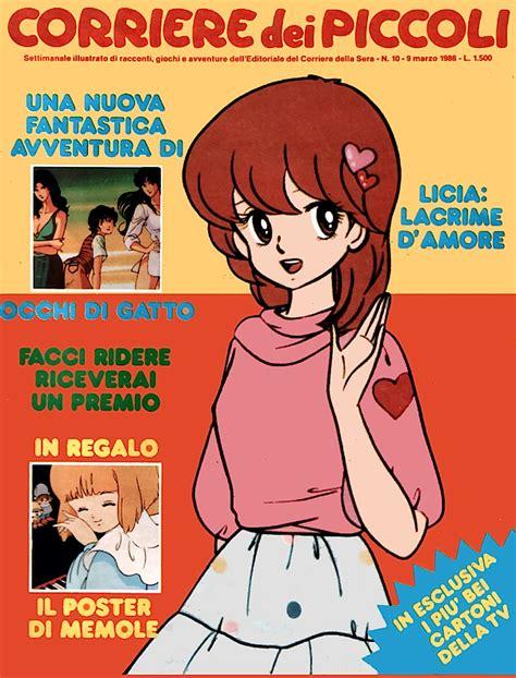 testo me licia me licia 1985 anime e serie tv qui con curiosit 224