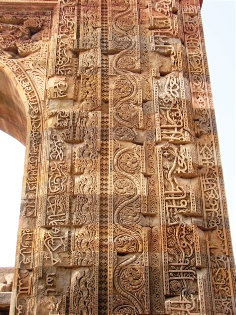 qutub minar biography in hindi 10 interesting facts about qutub minar delhi
