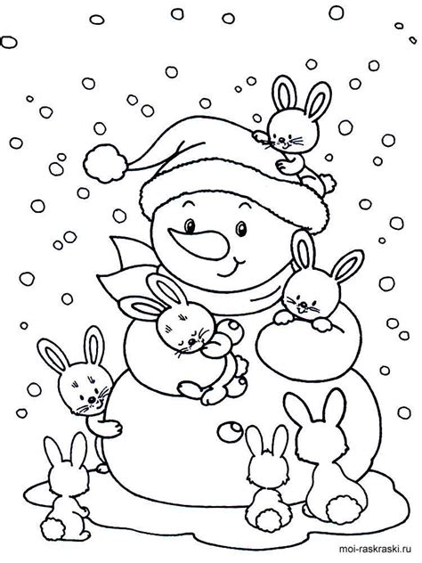 Coloring Page For 6 Year by Coloring Pages For 5 6 7 Year Free Printable
