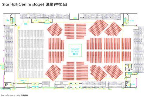 Crown Hall Floor Plan by Kitec Kowloonbay International Trade Amp Exhibition Centre