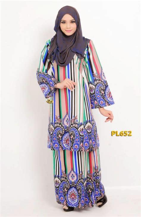 design terbaru baju raya 2014 butik tasnim baju kurung pahang raya 2014 murah