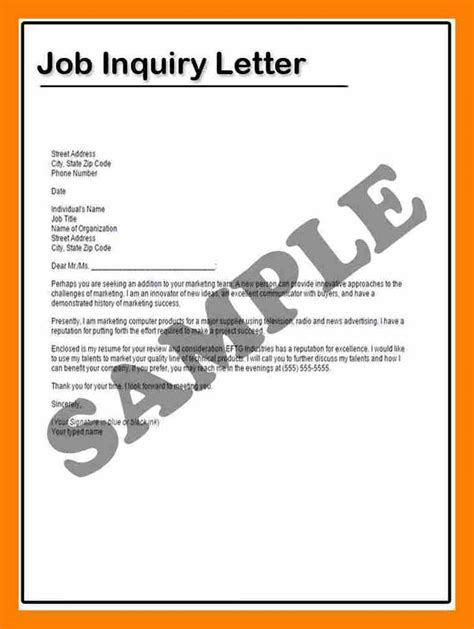cover letter design inquiry sample email cover letter inquiring